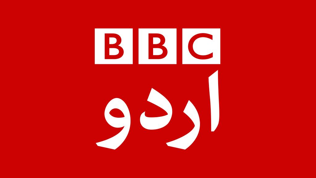 BBC Urdu logo